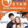 Hobby Star - радиоуправляемые модели, стендовые!
