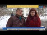 Появилось видео задержания спецслужбами террористов ИГ в Москве