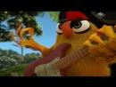 Филин и Компания (The Owl & Co) - 13-15. Филин-рокер - Уборщик - Закрытая вечеринка [mult-karapuz.com]