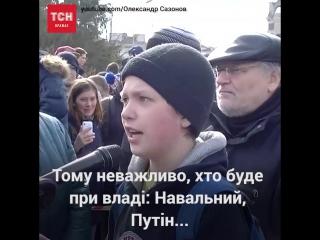 На мітингу в Росії п'ятикласник із Томська розкритикував чинну російську владу та запропонував політичну реформу. Ось його промо