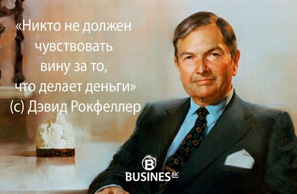 25 правил бизнеса старейшего миллиардера мира На днях старейшему мил