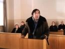 -Мимино. Сцена в суде. Свидетель Хачикян-