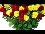 «Жёлтая роза» под музыку Вадим Казаченко - Эти желтые розы . Picrolla