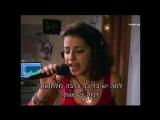 Израильский фильм - А.Ф. (с субтитрами на иврите)