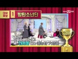 170406 Awards Daesang nominee - BTS New Yang Nam Show