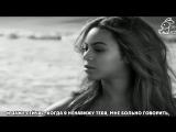 Beyonce - Broken-Hearted Girl (рус.саб)