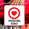 Любовь ЮАО   Царицыно   Бирюлево   Чертаново