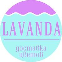 lavandalip