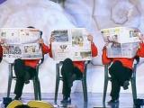 Уральские пельмени (КВН Голосящий КиВиН 2006)
