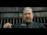 Трейлер №3. Становление легенды (2014) (Huang feihong zhi yingxiong you meng)
