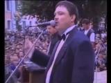 Михаил Круг исполняет музыку улиц