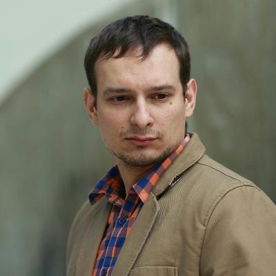 Кирилл Гуркин