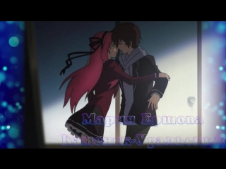 Аниме клип о любви - Немного побыть близкими. (Анимэ романтика 2015)