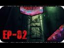 Silent Hill 4 The Room EP 02 Стрим 33 квадратных метра