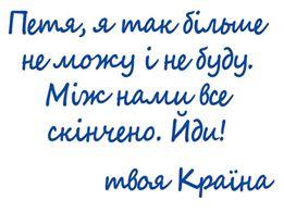 """Представление об отмене закона о свободной экономической зоне """"Крым"""" готовится на рассмотрение Кабмина, - Тука - Цензор.НЕТ 2630"""