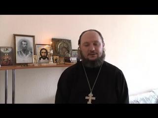 О предательстве православной веры