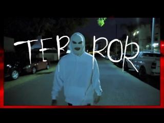Terror reid - uppercuts