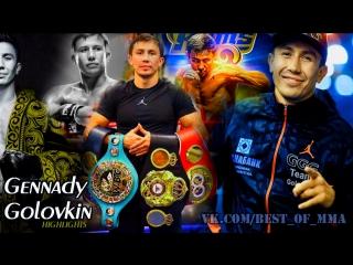 Gennady Golovkin Highlights (Геннадий Головкин)