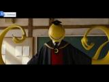 Трейлер Assassination Classroom: Graduation [Русификация]