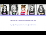 Red Velvet - Lucky Girl [рус.саб]