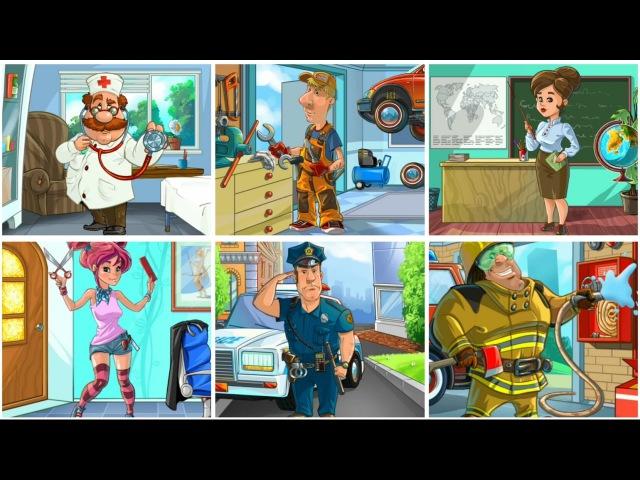 Профессии для детей. Пожарный, доктор, парикмахер, учитель. Познавательный мультик для малышей