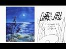 Для начинающих Как нарисовать ночь гуашью Dari Art рисоватьМОЖЕТкаждый
