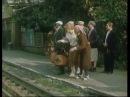 ж/д станция Сыростан. Фрагмент из фильма Грядущему веку (1985)