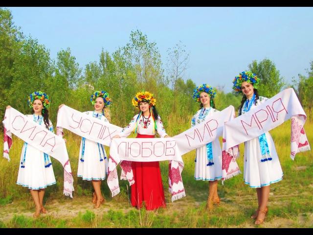 Пісня Побажаєм закоханим Людмила Пухова на весілля