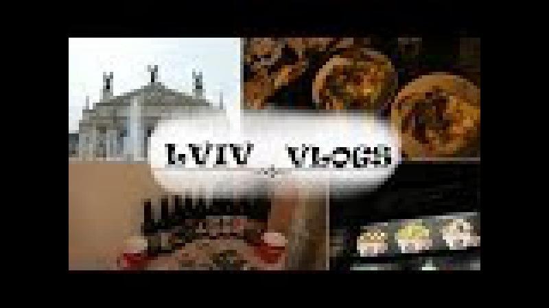 LVIV VLOGS| Смачненьке та гора сувенірів