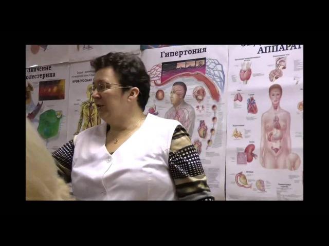 Гирудотерапия. Лекция доктора Ольги Шишовой. 1