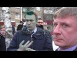 Навальный в Бийске. Жесткие дебаты с НОД. Облили зеленкой.
