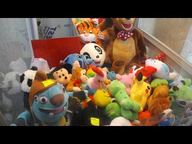 WINNING at the claw machine!.Автомат с мягкими игрушками Хватай-ка 5 видео,часть 1