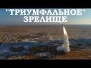 ИЗРАИЛЬСКИЙ F-35 НА МУШКЕ У С-400 триумф в действии сирия новости израиль война ору...