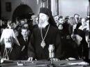 Празднование 500 летия автокефалии Русской православной церкви 1948 год