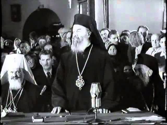 Празднование 500-летия автокефалии Русской православной церкви. 1948 год.