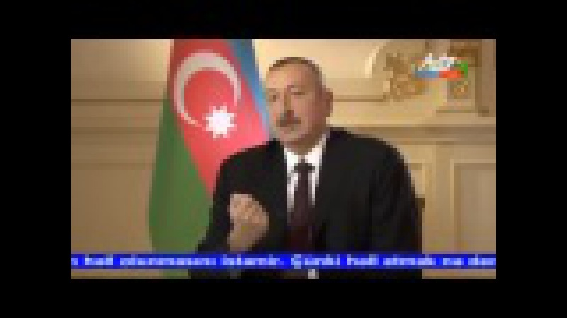Президент Азербайджана Ильхам Алиев о единственном пути решения конфликта.