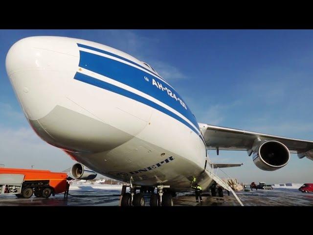 Самый-самый. Ан-124-100