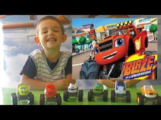 Leon live Леон и новые игрушки - Вспыш и чудомашики. Blaze and the Monster Machines