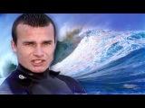 Enjoyker  Surfer Dude