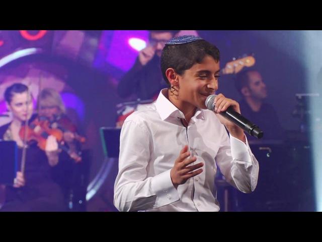 סוד המזלות I עוזיה צדוק Live I רדינג 2016 Sod Hamazalot I Uziya Tzadok