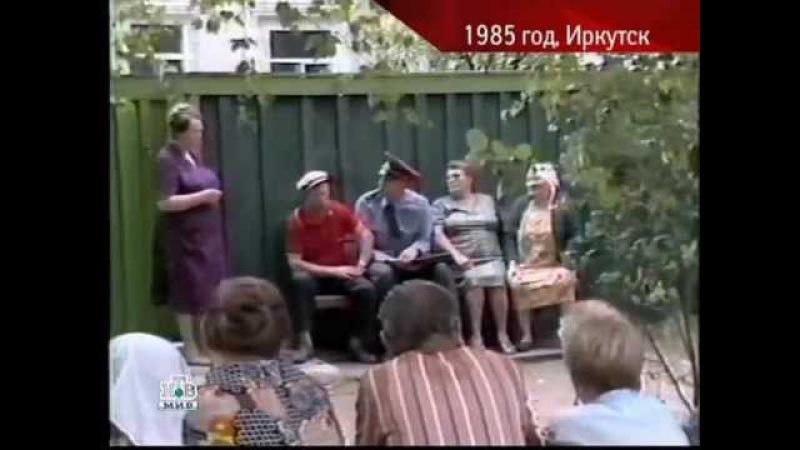 Следствие Вели... с Леонидом Каневским - 74 Душегуб (22.02.2008)