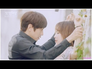 Oh Hae Young Again - MV - All of Me