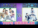 UMMON vs BENOM 2017 / TOP5 GRUHLAR  (UZBOOMTV)