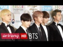 Showbiz Korea _ BTS(방탄소년단), SONG Joong-ki(송중기) _ 2016 Korean Popular Culture and Arts Awards!