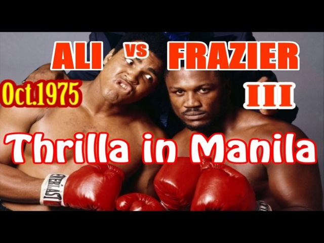 Muhammad Ali vs Joe Frazier III 51st of 61 Oct 1975 It Was Like Death Closest Thing To Dying