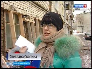 Рушится дом в Кирове на Октябрьском проспекте, 22 (ГТРК Вятка)
