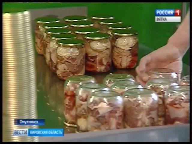 Новое производство в омутнинской колонии № 17 (ГТРК Вятка)
