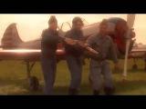Небесная жизнь.1 серия из 4.Военный про лётчиков
