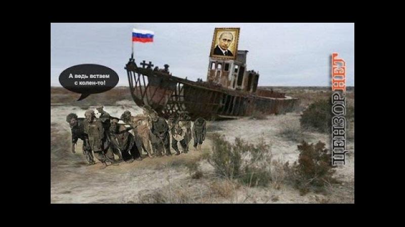 Путин Вова- Вовочка