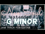 Extra Long (25 mins) Neo Soul Backing Track for Guitar in G minor (Gm)
